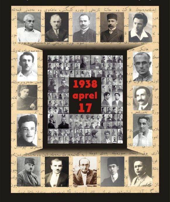 Victims of 17 April 1938