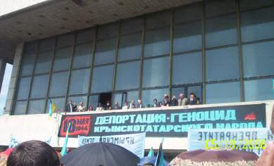 Speakers at the May 18 Rally, Simferopol