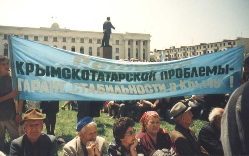 Rally at Lenin Square, Simferopol