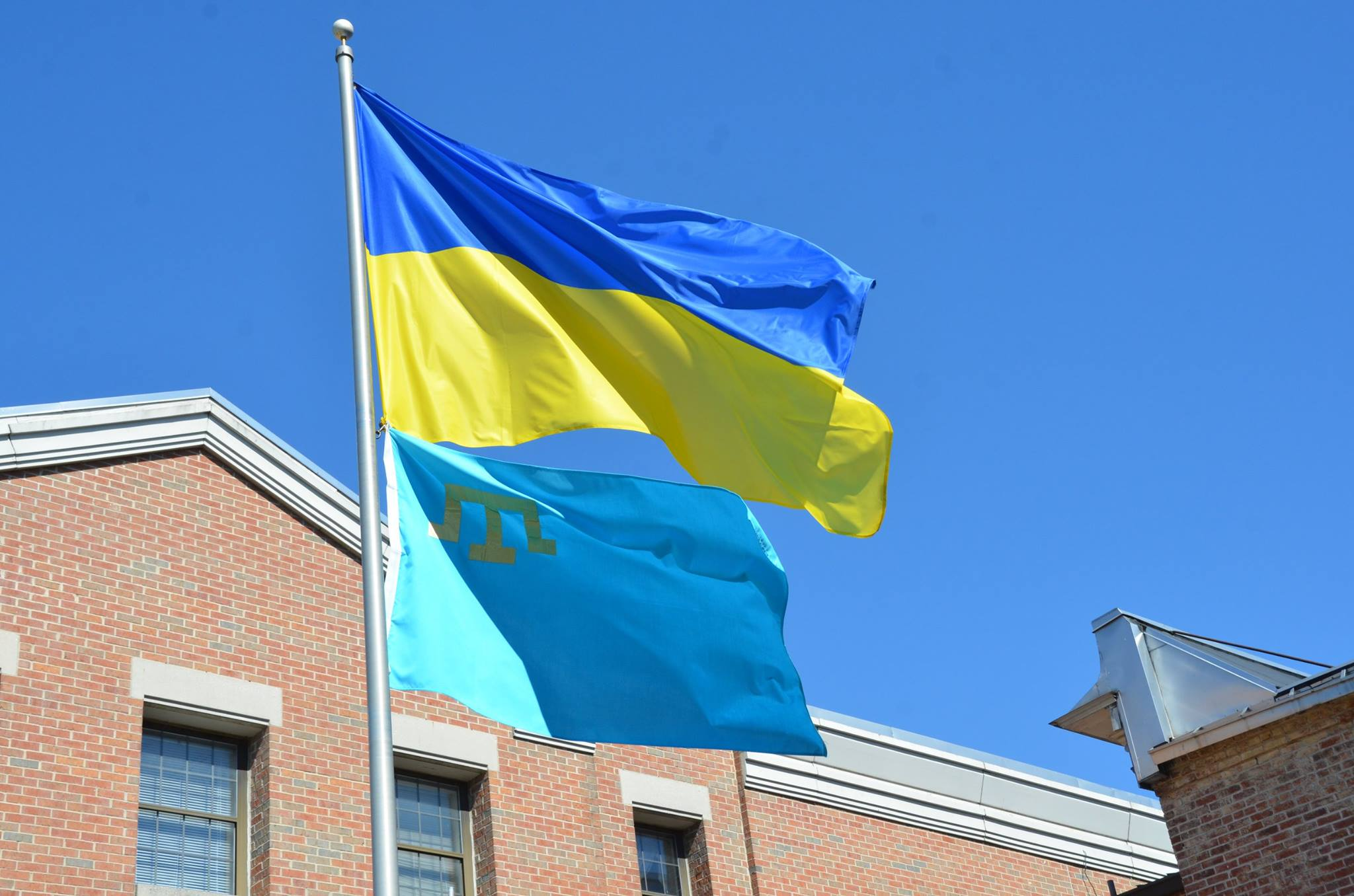Crimean Tatar Flag at Embassy of Ukraine