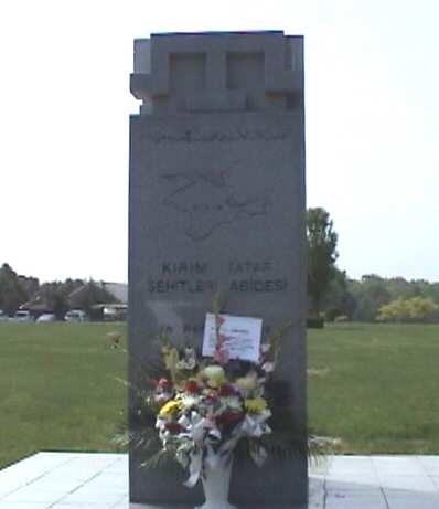Monument of Crimean Tatar Martyrs in Coram, NY