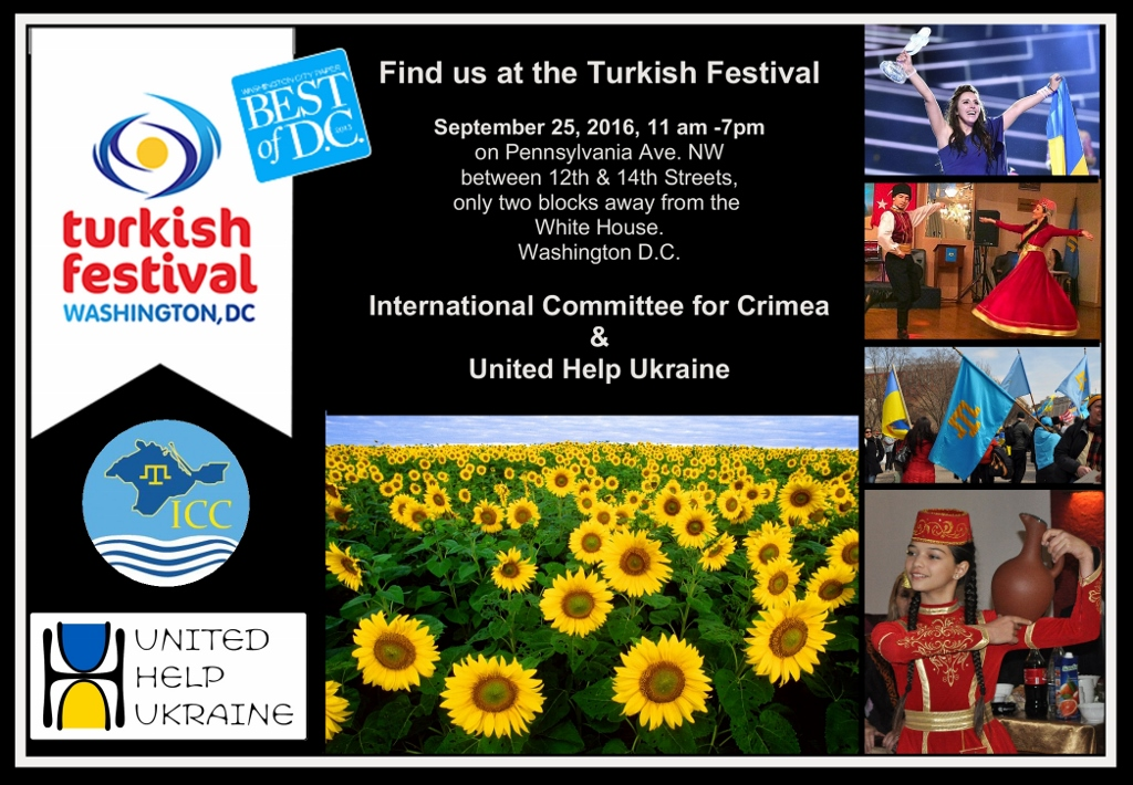Invitation to Turkish Festival
