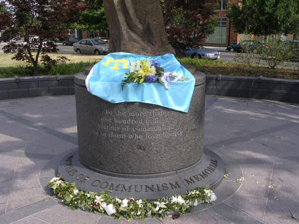 Pedestal of the Victims of Communism Memorial